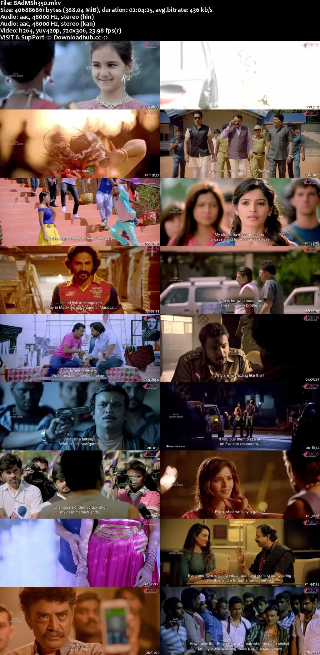 Badmaash 2016 UNCUT Hindi Dual Audio 480p HDRip Free Download