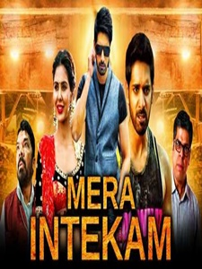 Mera-Intekam-2019-Hindi-Dubbed-Full-Movie-Download-HD.jpg