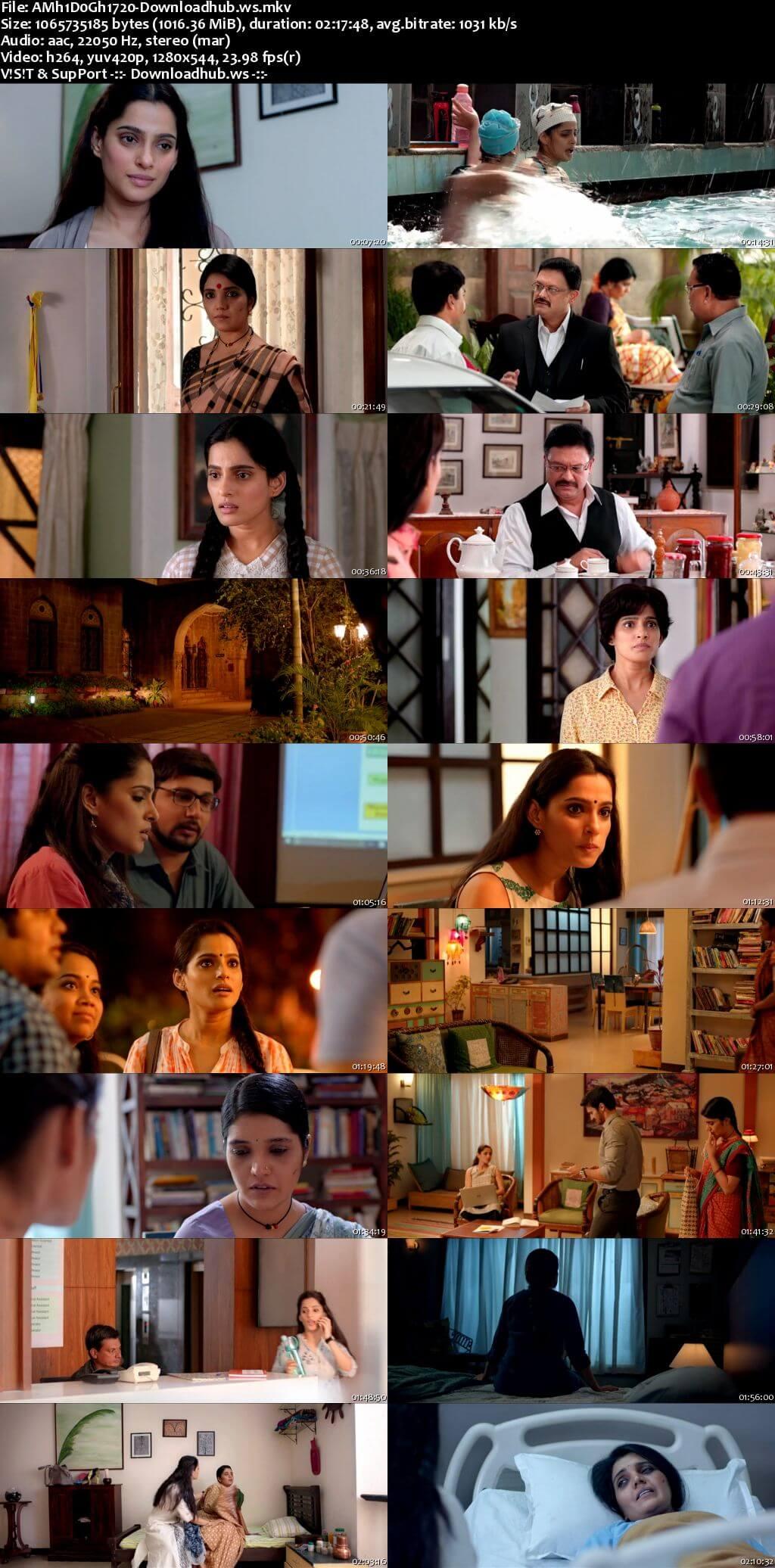 Aamhi Doghi 2018 Marathi 720p HDRip