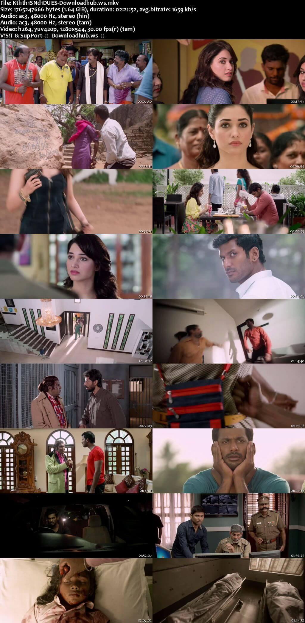 Kathakali 2016 UNCUT Hindi Dual Audio 720p HDRip Free Download