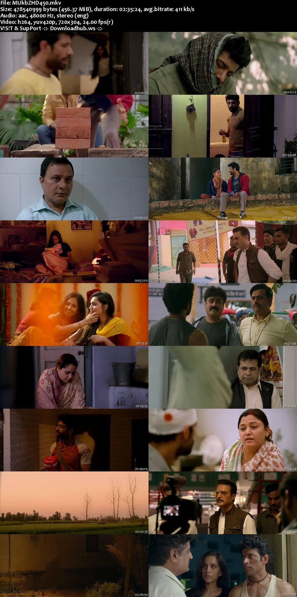 Mukkabaaz 2017 Full Hindi Movie 300MB HDRip Download 480p