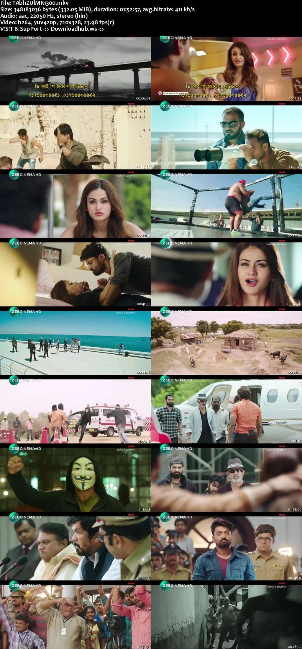 Tabahi Zulm Ki 2018 Hindi Dubbed 480p DTHRip
