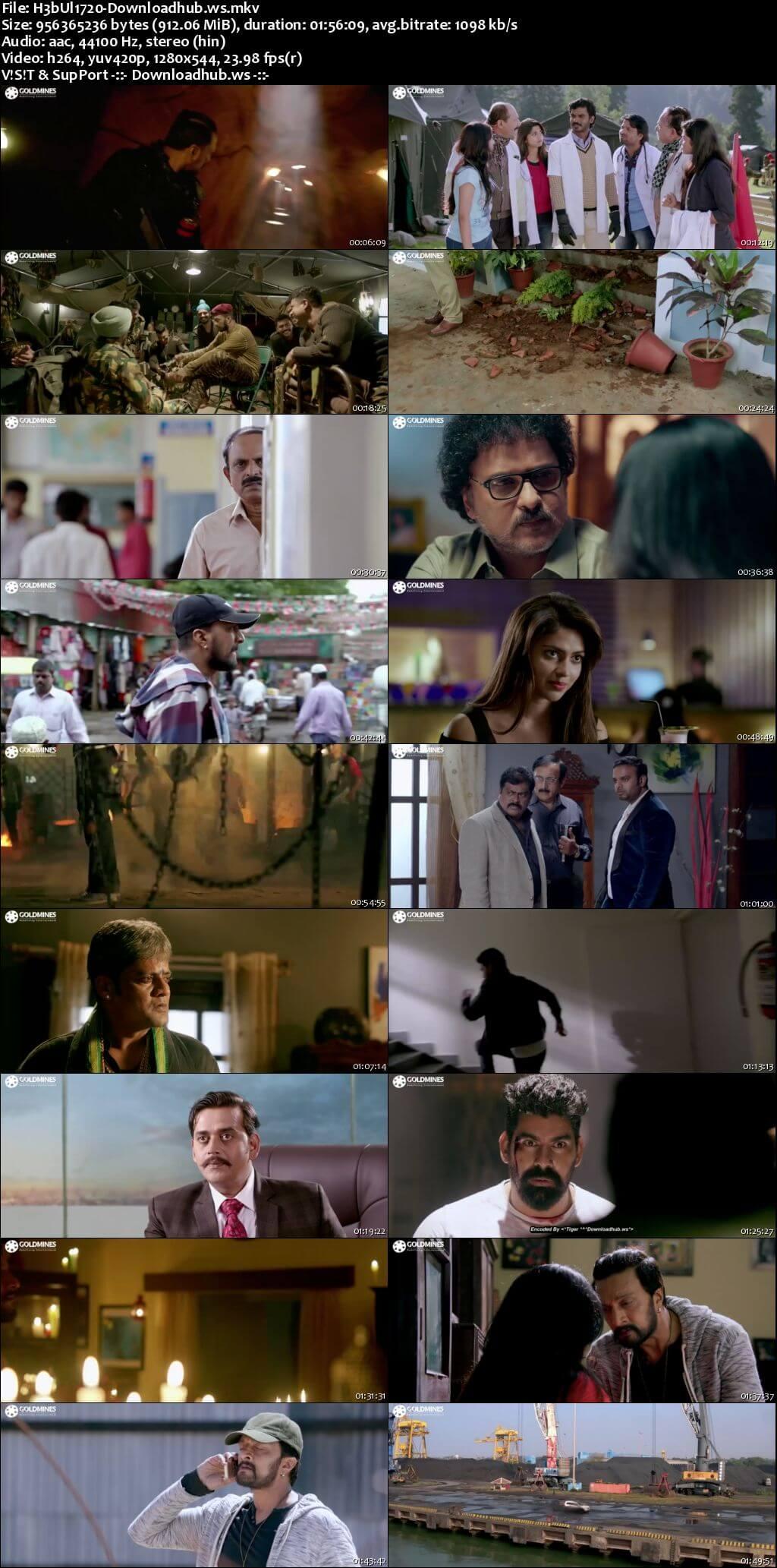 Hebbuli 2018 Hindi Dubbed 720p HDRip