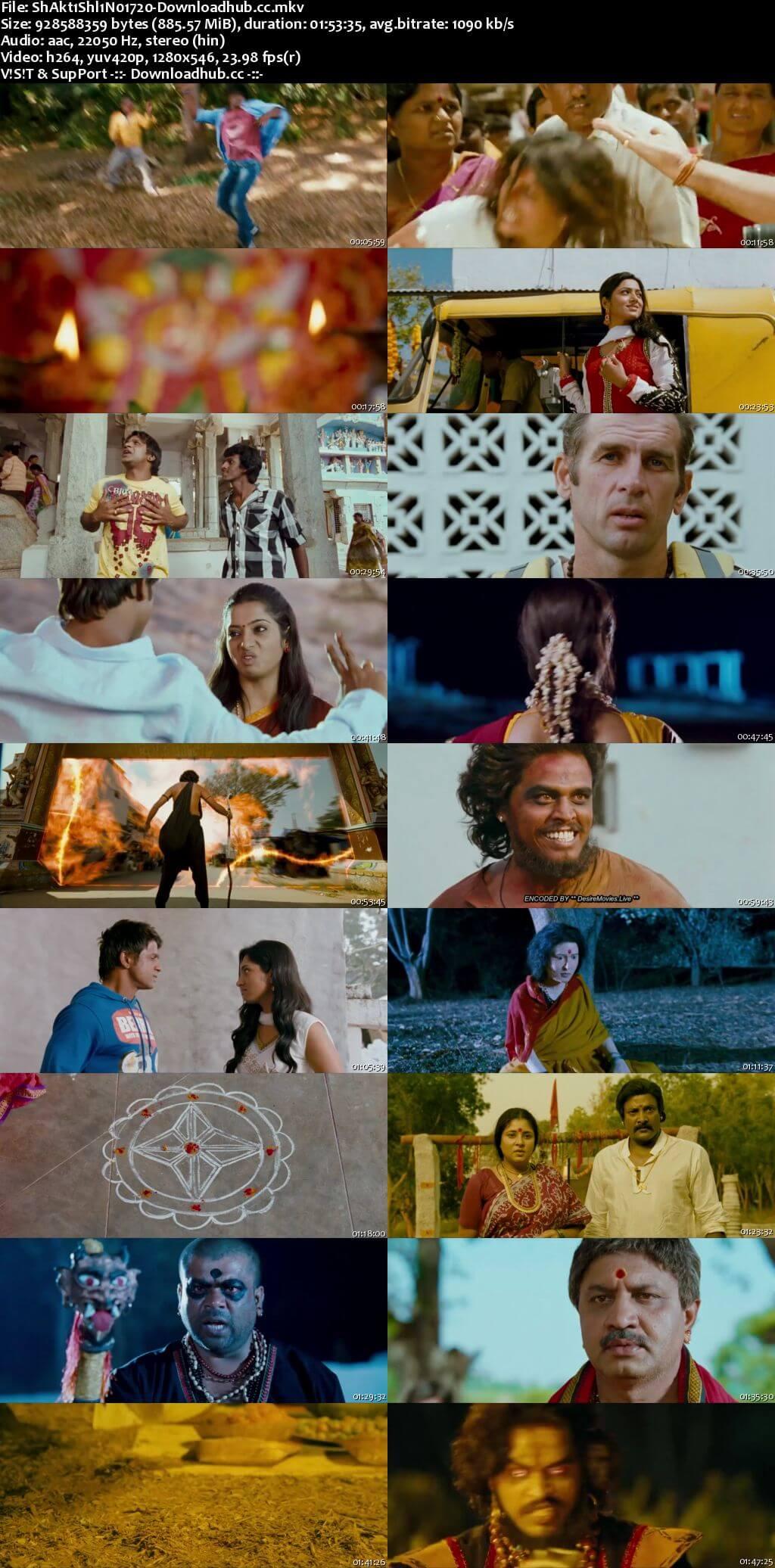 Shaktishali No1 2018 Hindi Dubbed 720p HDRip