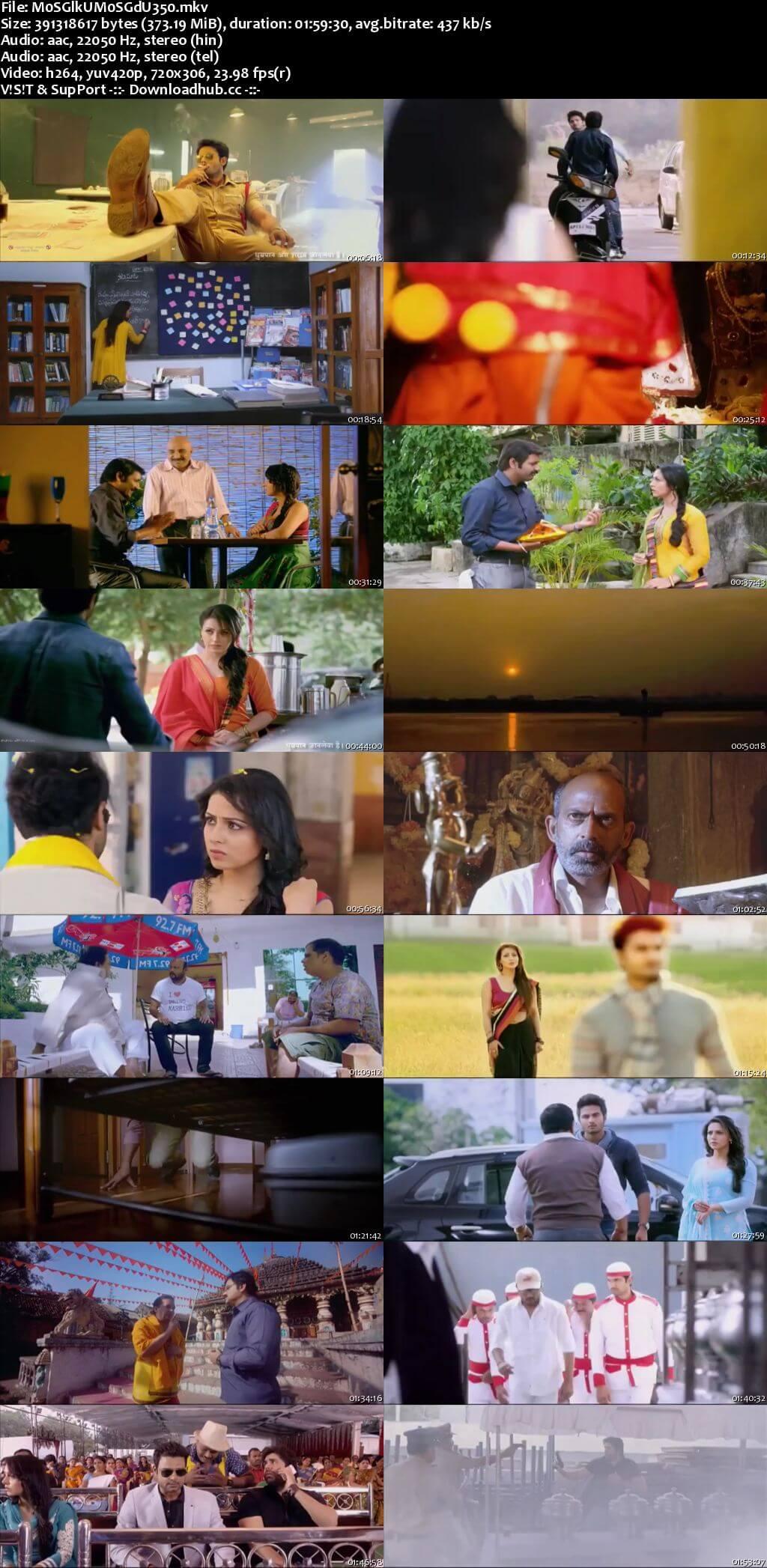 Mosagallaku Mosagadu 2015 UNCUT Hindi Dual Audio 480p HDRip Free Download