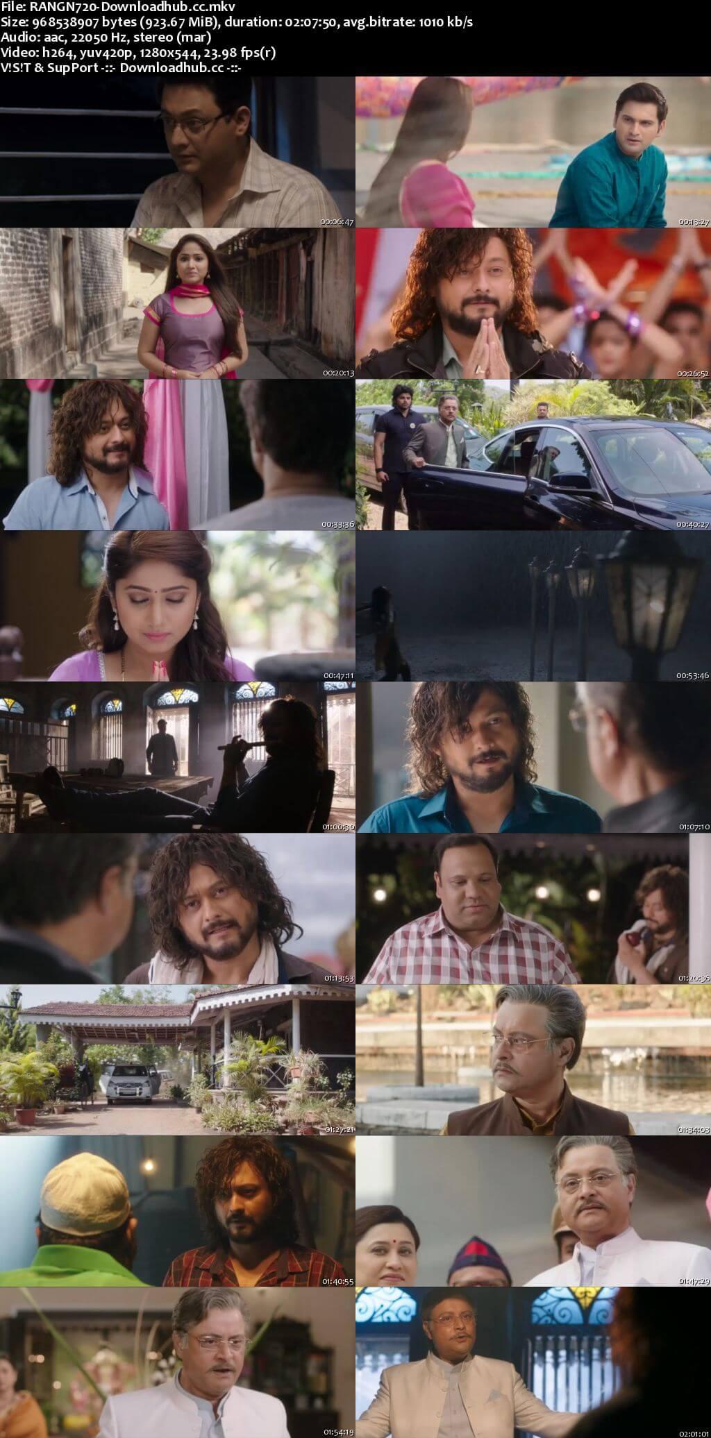 Ranangan 2018 Marathi 720p HDRip