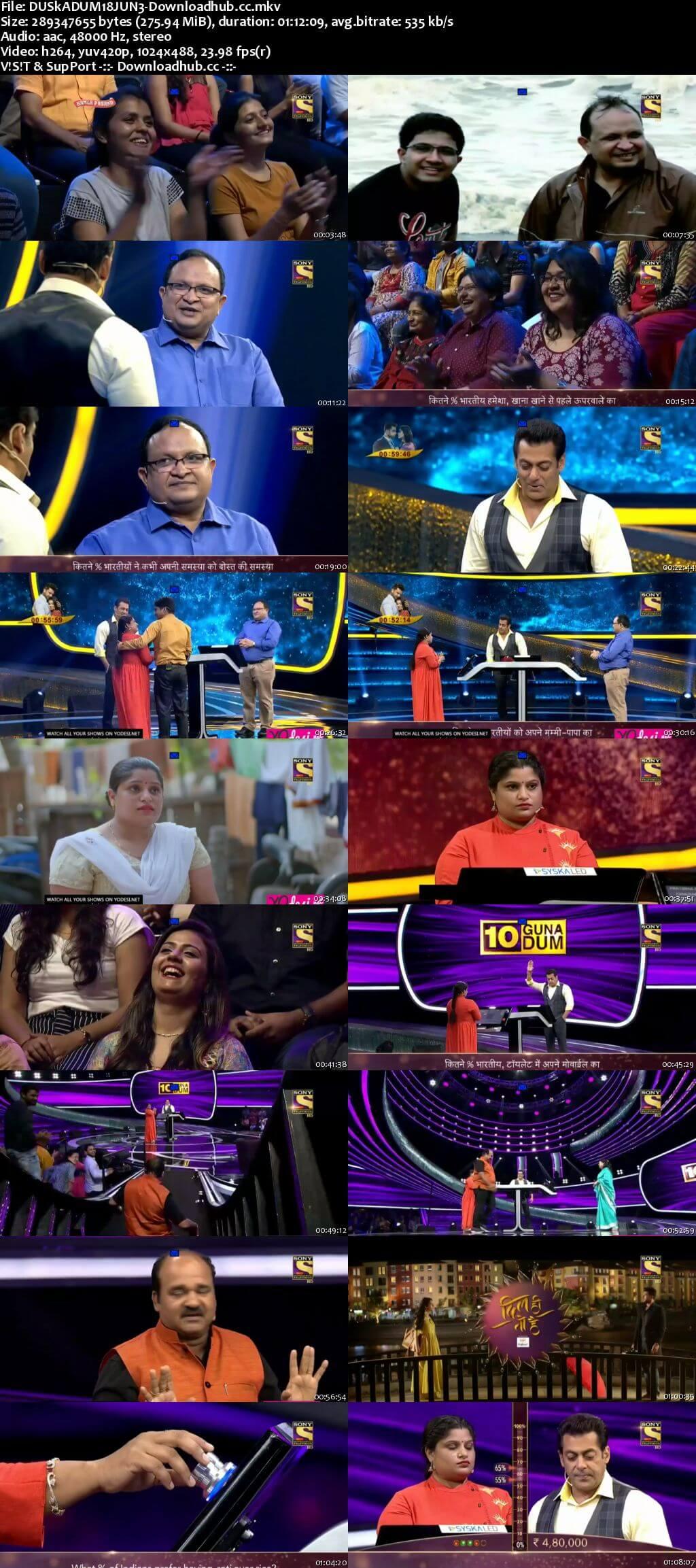 Dus Ka Dum 18 June 2018 Episode 05 HDTV 480p
