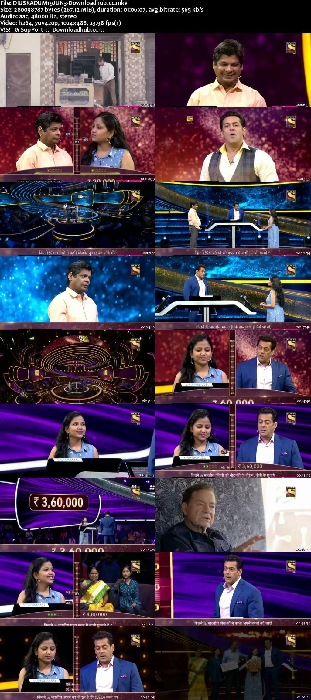 Dus Ka Dum 19 June 2018 Episode 06 HDTV 480p