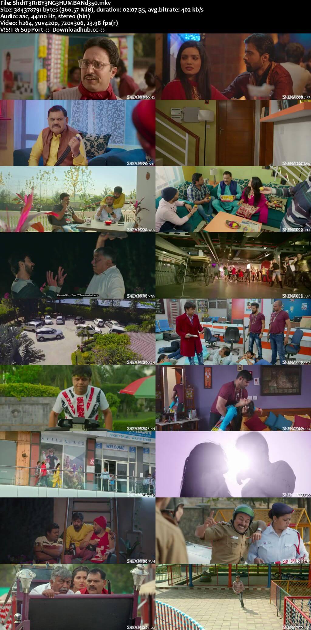 Shaadi Teri Bajayenge Hum Band 2018 Hindi 480p HDRip