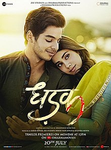 Dhadak 2018 Hindi 700MB Pre-DVDRip x264