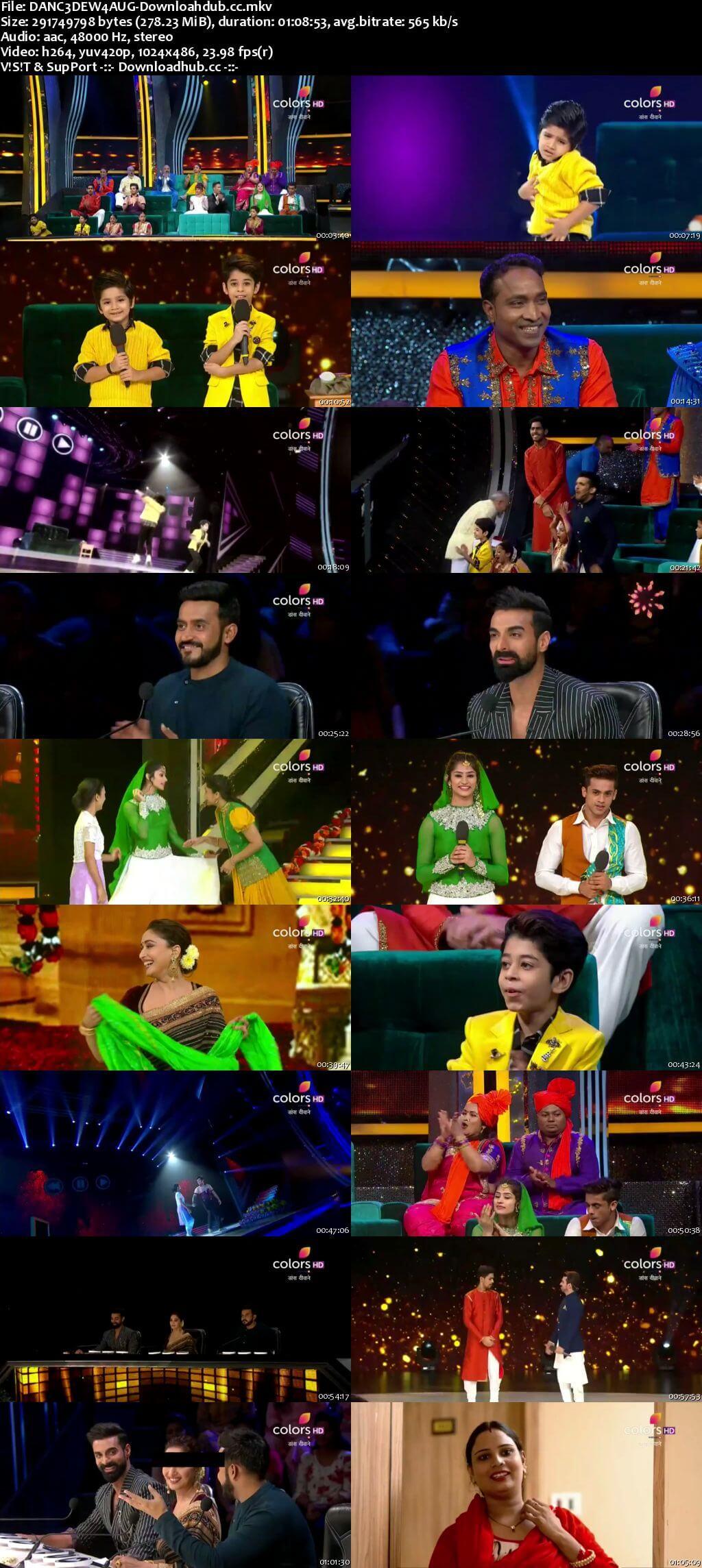 Dance Deewane 04 August 2018 Episode 18 HDTV 480p
