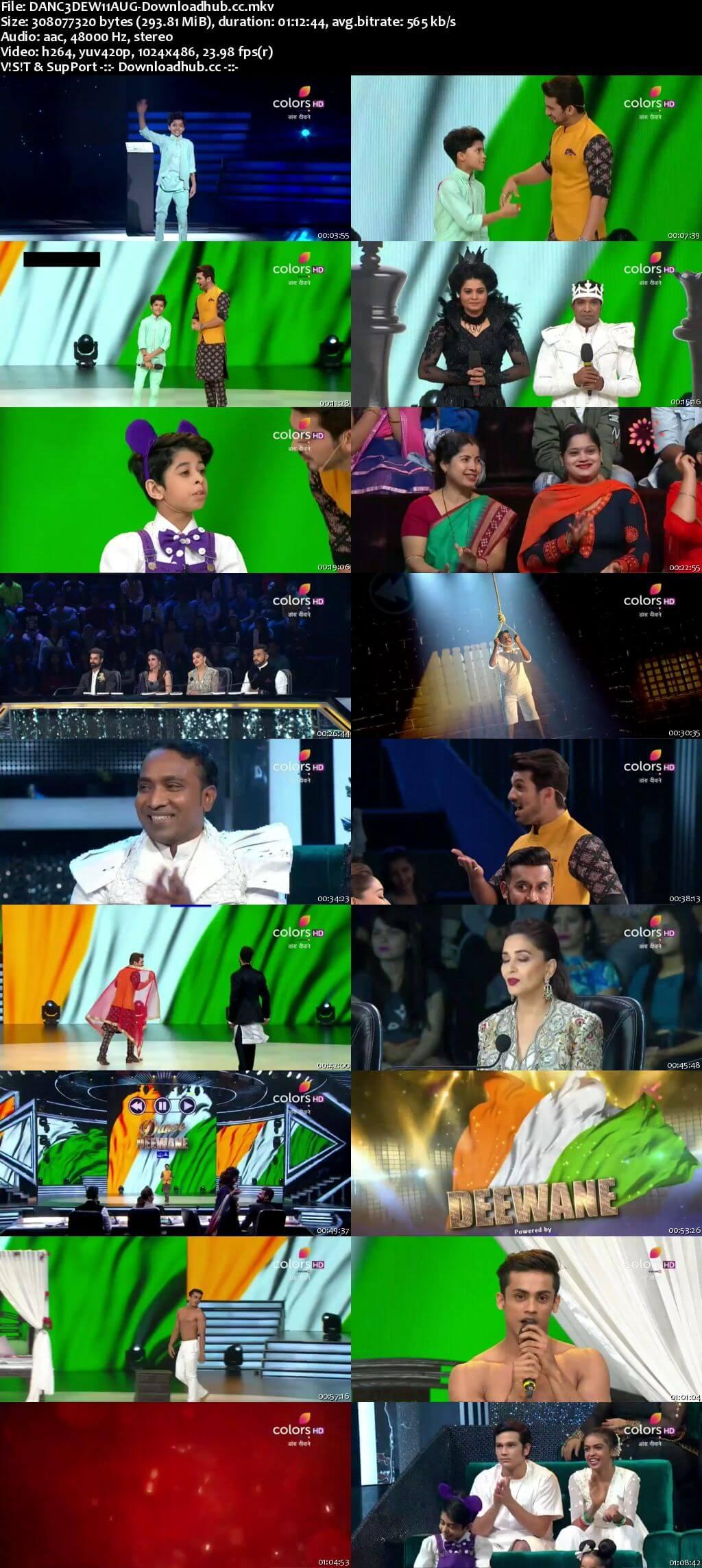 Dance Deewane 11 August 2018 Episode 20 HDTV 480p