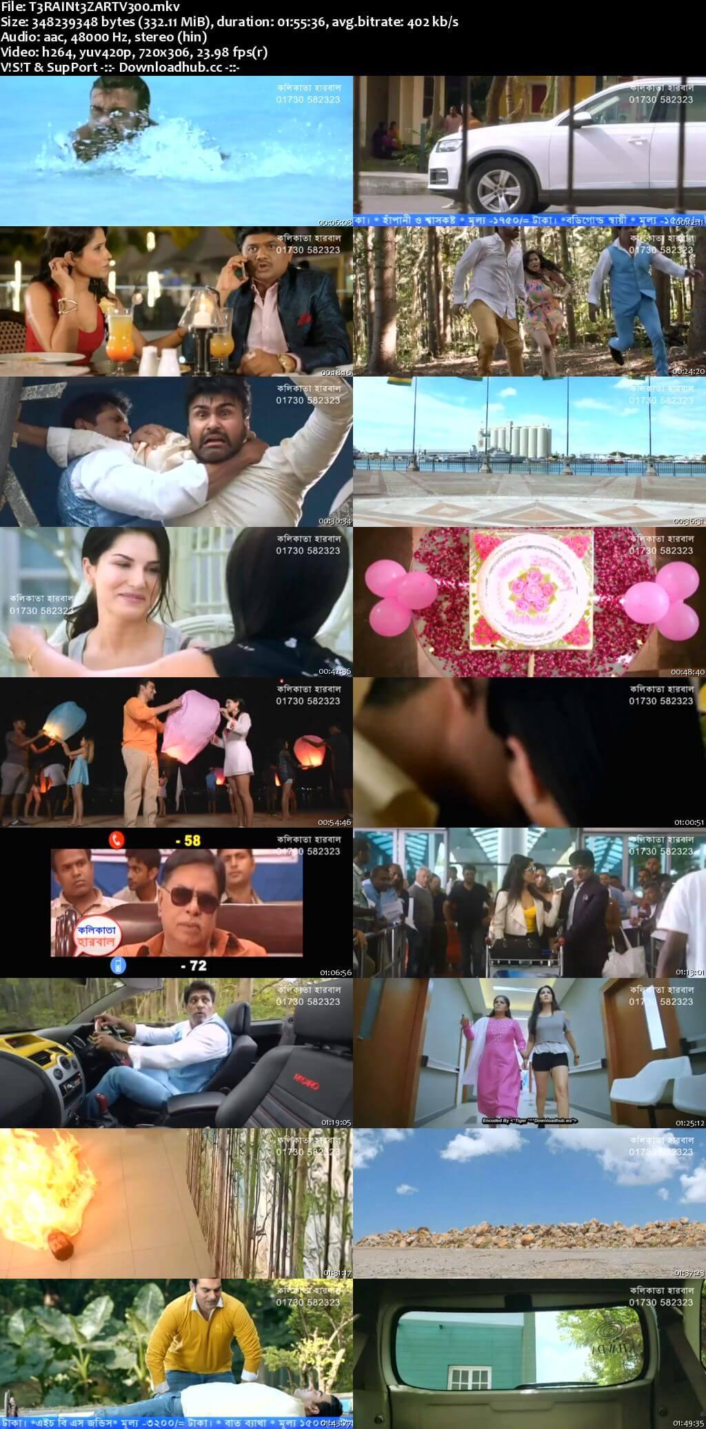 Tera Intezaar 2017 Hindi 300MB HDTV 480p