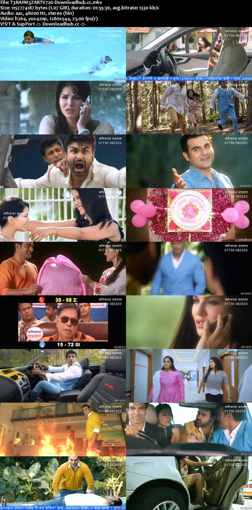 Tera Intezaar 2017 Hindi 720p HDTV x264