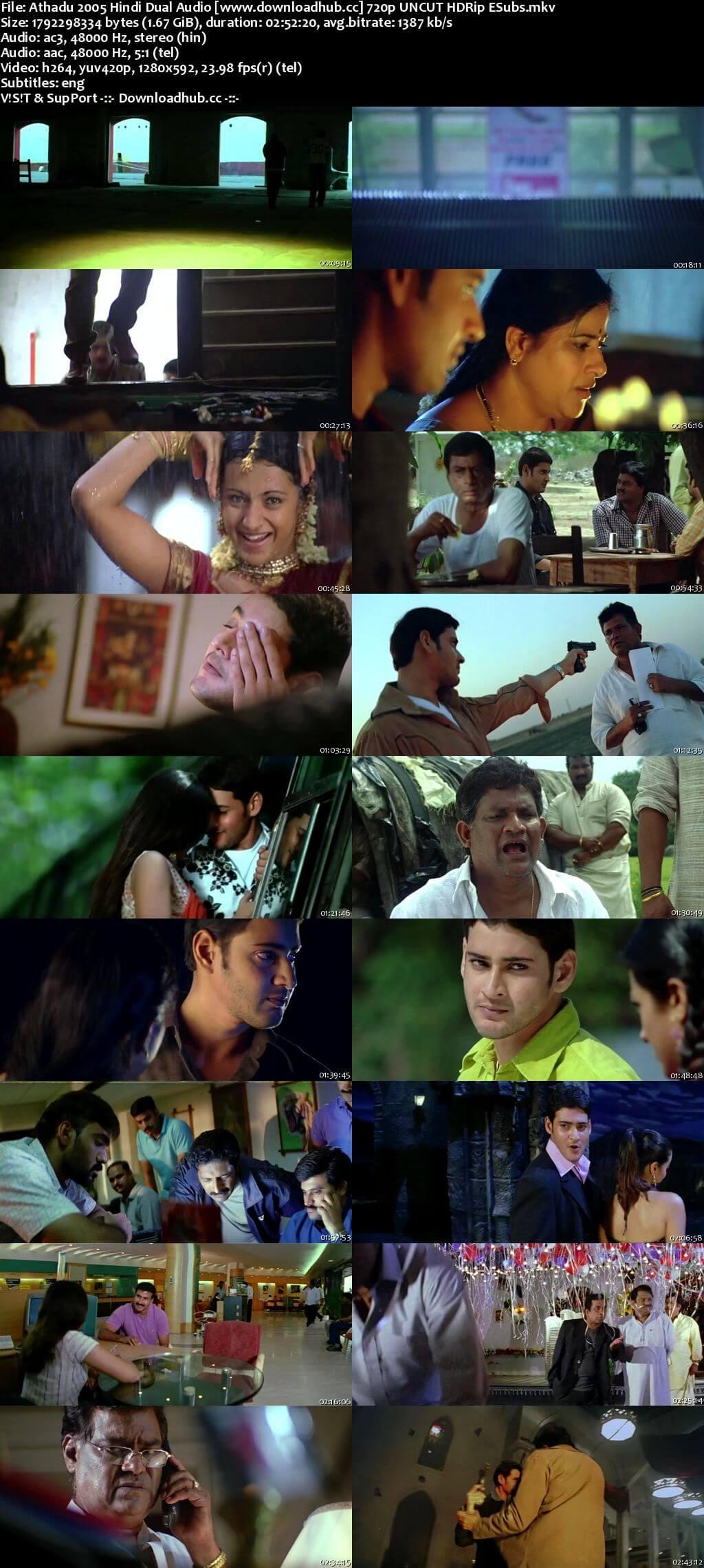 Athadu 2005 Hindi Dual Audio 720p UNCUT HDRip ESubs