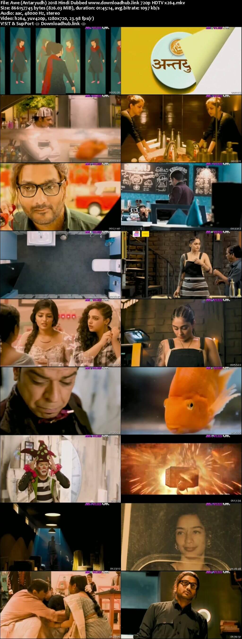 Awe (Antaryudh) 2018 Hindi Dubbed 720p HDTV x264