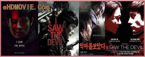 I-Saw-the-Devil-2010.jpg