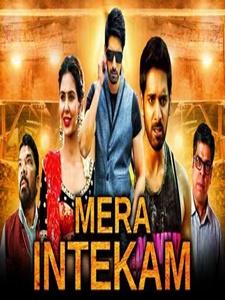 Mera-Intekam-2019-Hindi-Dubbed-Full-Movie-Download-HD.jpg