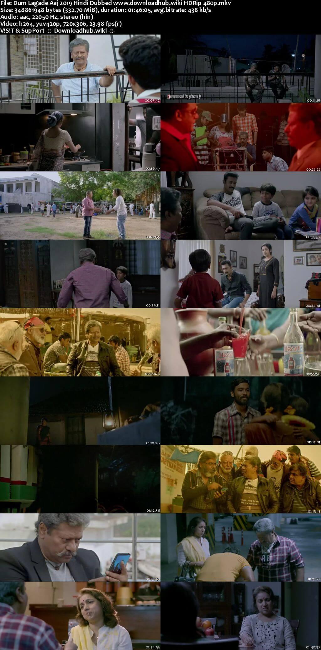 Dum Lagade Aaj 2019 Hindi Dubbed 300MB HDRip 480p